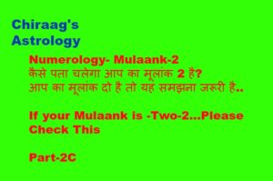 Mulank 2 Two,Numerology-